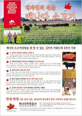 CBA_Leaflet
